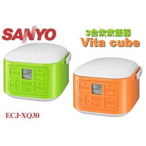 サンヨー 3合炊飯器 vita cube ECJ-XQ30 グリーン - 拡大画像