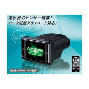 ASSURA GPSレーダー探知機 AR-730FT - 拡大画像