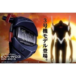 エヴァンゲリオン・オリジナルデザイン腕時計 『EVA-W03』 - 拡大画像