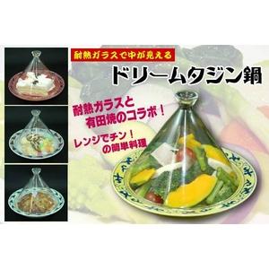 ドリームタジン鍋 丸型 レモン唐草 - 拡大画像