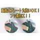 EUPA ホットプレート TSK-2138PT たこやき焼き器 - 縮小画像5