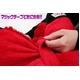 アニマル ぬいぐるみ&ピロー 5種セット - 縮小画像5
