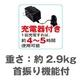 充電式扇風機 LEDライト付き - 縮小画像4