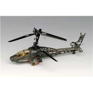 ラジオコントロールヘリコプター アパッチタイプ 3ch - 拡大画像