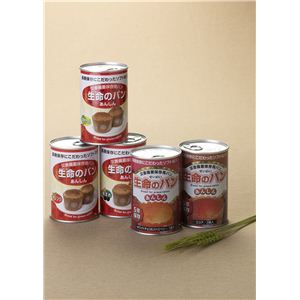 災害備蓄用パン 生命のパン プチヴェール 24缶セット - 拡大画像