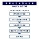 ハーバル コラーゲン ティー  5箱 - 縮小画像5