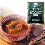 世界のカレー 激辛10食セット(マサラビーフ5袋 キーマカレー5袋)計10袋 border=
