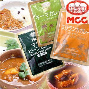 世界のカレー 激辛10食セット(マサラビーフ5袋 スリランカ5袋)計10袋 - 拡大画像