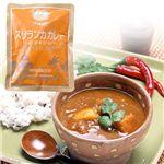 世界のカレー 激辛10食セット(マサラビーフ5袋 スリランカ5袋)計10袋 border=