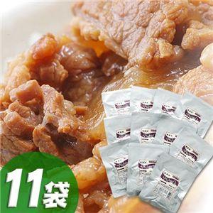 牛丼の素 11袋セット - 拡大画像