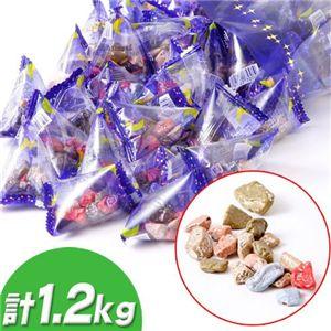 人気チョコ月の小石 計1.2kg【400g×3袋】 - 拡大画像