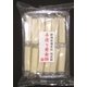 新潟安塚 手造り黄金餅 (3袋セット) - 縮小画像1