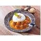 世界のカレーシリーズ・マレーシアカレー 10食セット - 縮小画像2