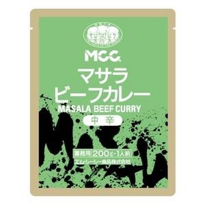 世界のカレーシリーズ・マサラビーフカレー(中辛) 10食セット - 拡大画像