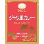 世界のカレーシリーズ・ジャワ風カレー 10食セット