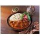 世界のカレーシリーズ・ジャワ風カレー 10食セット - 縮小画像2