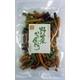 野菜かりんとう(6袋セット) - 縮小画像1