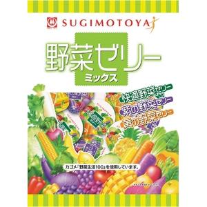 野菜ゼリーミックス 5袋セット - 拡大画像