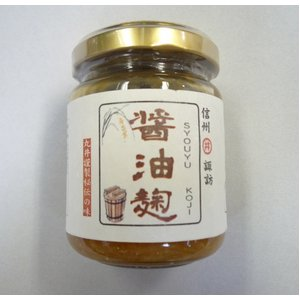 信州諏訪 醤油糀 140g【3個セット】 - 拡大画像