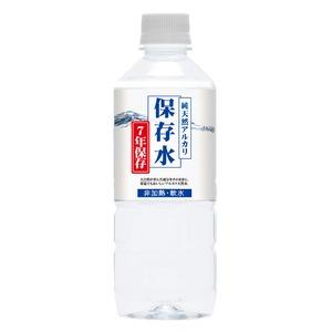 純天然アルカリ7年保存水(500ml) 24本セット(1ケース) - 拡大画像