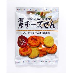 濃厚チーズせん【12袋セット】 - 拡大画像