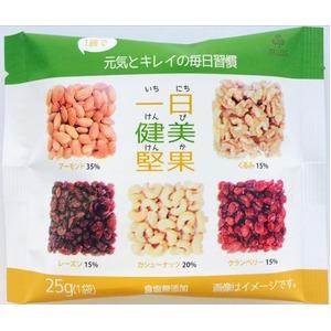 1日健美堅果【15袋セット】