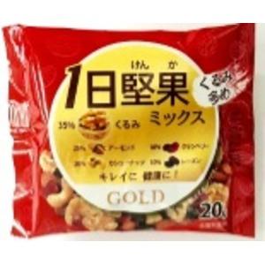 1日堅果ミックス ゴールド【15袋セット】 - 拡大画像