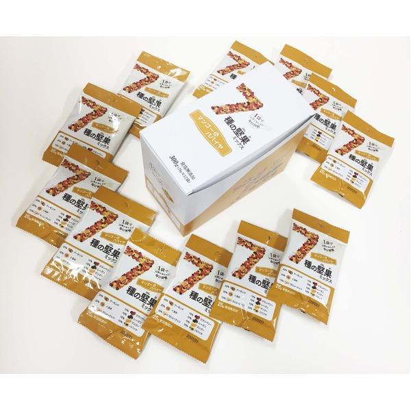 7種の堅果ミックス マンゴー&パパイヤ【12袋セット】