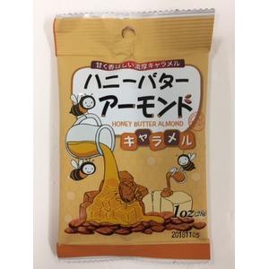 ハニーバターアーモンド キャラメル【12袋セット】 - 拡大画像