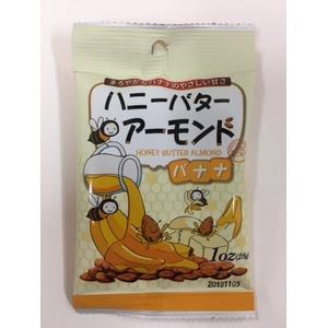 ハニーバターアーモンド バナナ【12袋セット】