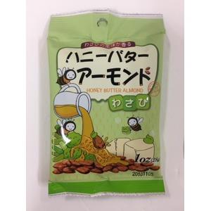 ハニーバターアーモンド わさび【12袋セット】 - 拡大画像