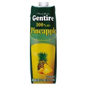Gentire(ジェンティーレ) パイナップルジュース 1L×12本  - 拡大画像