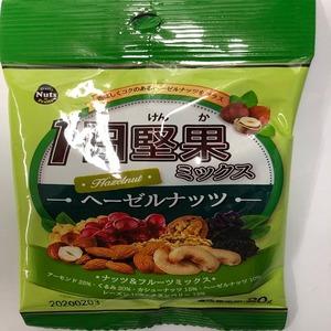 1日堅果ミックス ヘーゼルナッツ【12袋セット】