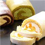 ロールケーキ3種