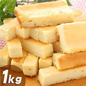 ボリュームたっぷりスティックチーズケーキ 1kg - 拡大画像