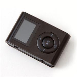 MIM-2000シリーズ MP3プレイヤー(2GBメモリ内蔵) ブラック - 拡大画像
