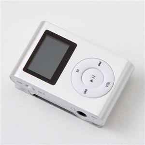 MIM-2000シリーズ MP3プレイヤー(2GBメモリ内蔵) シルバー - 拡大画像