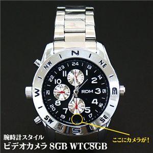 腕時計スタイルビデオカメラ(動画、静止画、音声録音)8GB WTC8GB - 拡大画像