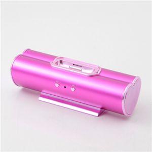 iPod / MP3プレーヤー対応 ハート型スピーカー BI-SPHEART ピンク - 拡大画像