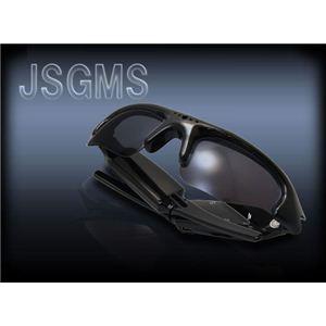 【防犯】U-lex(ユーレックス) サングラス型 ICビデオレコーダー JSGMS - 拡大画像