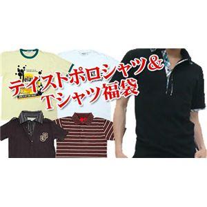 メンズスタイル テイストポロシャツ&Tシャツ福袋 Lサイズセット - 拡大画像