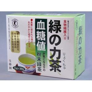 血糖値が気になる方の粉末緑茶 国内産玄米・緑茶使用 緑の力茶(りょくちゃ) 【特定保健用食品(トクホ)】 - 拡大画像