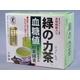 血糖値が気になる方の粉末緑茶 国内産玄米・緑茶使用 緑の力茶(りょくちゃ) 【特定保健用食品(トクホ)】 - 縮小画像1