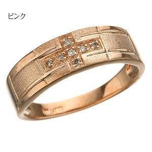 ダイヤリング 指輪 クロスリング ピンク I8405  13号 - 拡大画像