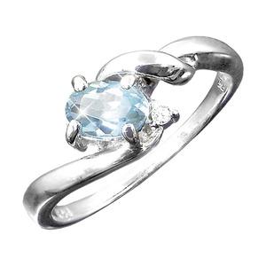 アクアマリン&ダイヤリング 指輪 17号 - 拡大画像