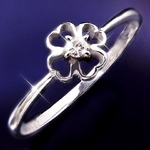 ダイヤリング 指輪クローバーリング 7号