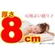8cm高低反発マットレス 低反発枕セット セミダブル - 縮小画像2