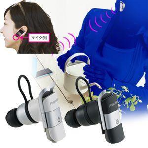 Bluetoothコードレスハンズフリーヘッドセット ホワイト - 拡大画像
