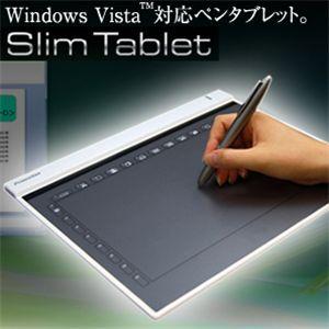 スリムタブレットスタンダードモデル PTB-ST12 - 拡大画像
