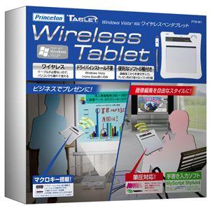 ワイヤレス ペンタブレット PTB-W1 - 拡大画像